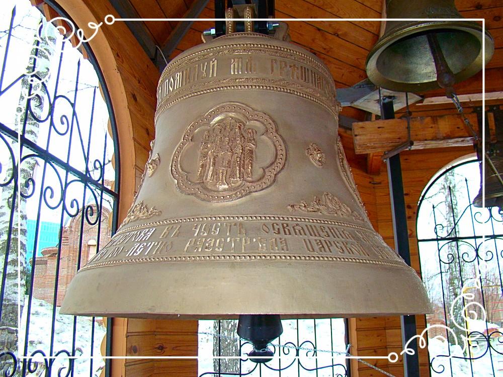 фото картинки колокола