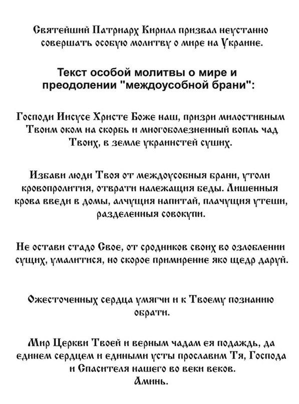 Икона Анализ стихотворения м.Понятие Перевод Понятие Икона